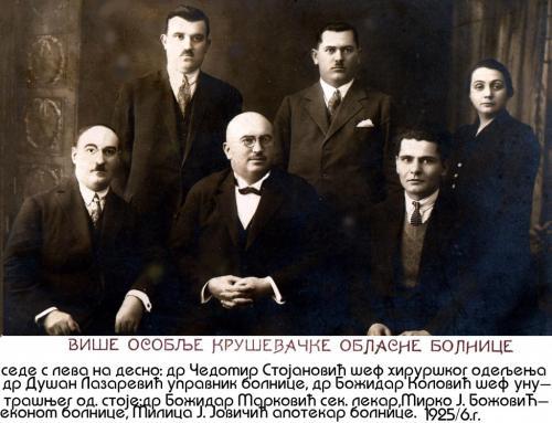 1925-1926-bolnica